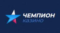 Официальный сайт казино Чемпион