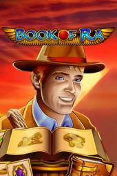 Игровой автомат Книжки