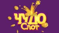Сайт казино Чудо Слот