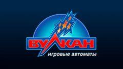 Официальный сайт казино Вулкан Клуб