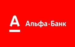 Интернет-банк Альфа-Клик